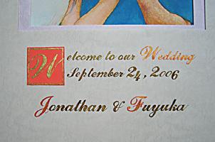 ウェディング・ウェルカムボード 2006-0826_03.jpg